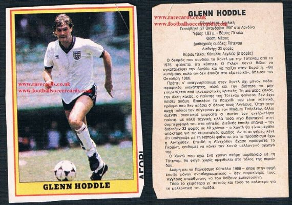 1987 Glenn Hoddle GREEK packet issue card